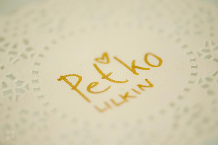 20130629_Svadba-Lila-Petko(byPospo)-061